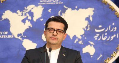 موسوي ينتقد الحظر الاميركي على اعضاء مجلس صيانة الدستور image