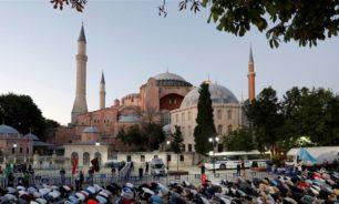 الإمارات تعلق على قرار أردوغان تحويل آيا صوفيا إلى مسجد image