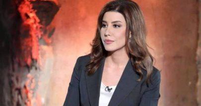بولا يعقوبيان : تم العبث بموقع انفجار مرفأ بيروت(فيديو) image