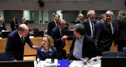 """""""يوروغروب"""" تنتخب رئيسها وسط أكبر ركود في تاريخ أوروبا image"""