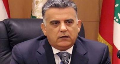 عباس ابراهيم في بكركي... image