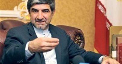 """حركة ايرانية في لبنان... """"شد عصب"""" image"""