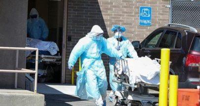 رقم خطير... هذا ما اعلنته منظمة الصحة العالمية عن كورونا! image