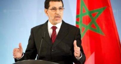 """المغرب يندد بـ""""التحامل المنهجي والمتواصل"""" عليه من جانب منظمة العفو image"""