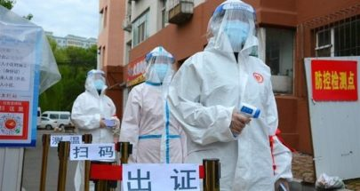 الصين ترصد 7 إصابات جديدة بكورونا image