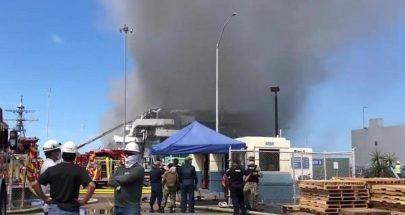 إصابة عدد من البحّارة في انفجار أعقبه حريق هائل على متن سفينة عسكرية في كاليفورنيا image