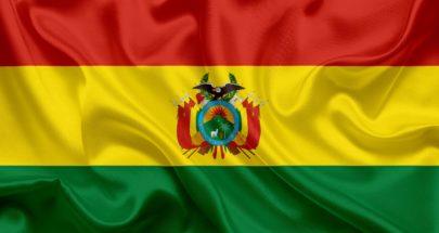 وزير الاقتصاد رابع عضو في الحكومة البوليفية تتأكد إصابته بكورونا image