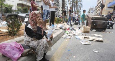 لبنان في صلب الانهيار: الحكومة تتلهّى بجنس شركة التدقيق image