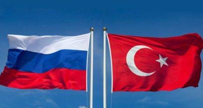 استئناف الرحلات الجوية بين تركيا وروسيا اعتبارا من اليوم image