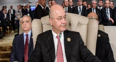 """الرئيس العراقي يؤكد ضرورة وقف """"الانتهاكات العسكرية التركية"""" image"""