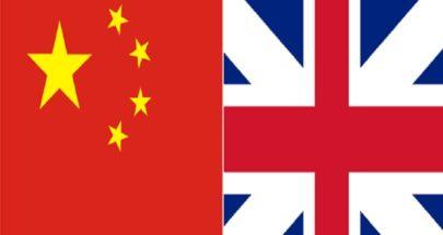 الصين تهدد بريطانيا إذا سهلت منح جنسيتها لسكان هونغ كونغ image