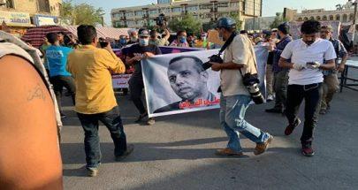 احتجاجات غاضبة وسط بغداد إثر اغتيال الهاشمي image