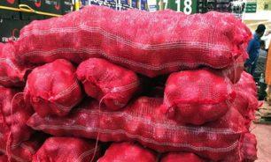 وزارة الزراعة تمنع استيراد منتوجات هناك اكتفاء ذاتي محلي بإنتاجها image