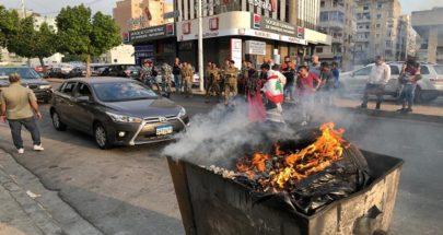 محتجون امام كهرباء صيدا قطعوا الطريق لبعض الوقت image