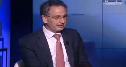 """بالفيديو وزير الاقتصاد منزعج من اللبنانيين: """"في حدن قال شكرا؟"""" image"""
