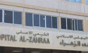 إصابات بكورونا في طاقم مستشفى الزهراء... ووزارة الصحة تتحرك image