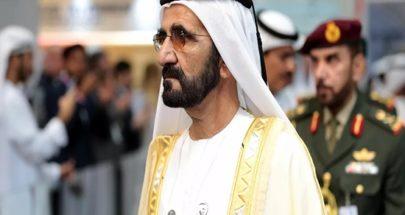 محمد بن راشد يوجه رسالة لكل المسؤولين العرب image