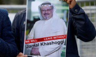 بدء جلسة محاكمة 20 سعوديا غيابيا في إسطنبول بتهمة قتل خاشقجي image
