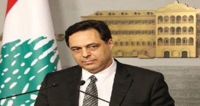 وساطة وزير image