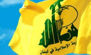 مولات حزب الله في جبيل؟ image