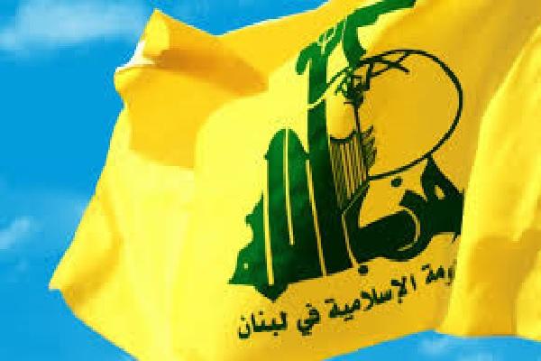 هذا ما طلبه حزب الله...