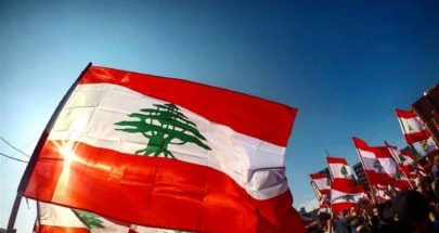 مسيرة في بعلبك رفضا للوضعين الإقتصادي والمالي image