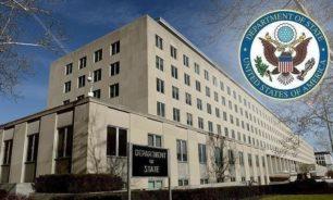 الخارجية الأميركية: على السعودية تفكيك قوات التدخل السريع المرتبطة بمحمد بن سلمان image
