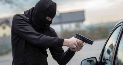 مسلحون مجهولون سلبوا مواطنين 8 ملايين ليرة image