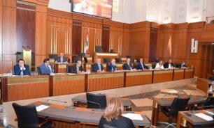 لجنة الادارة والعدل قررت عقد مؤتمر صحافي لشرح خلاصة جلساتها image