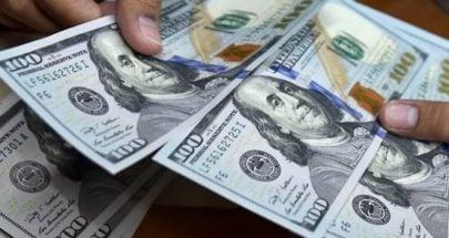 تأجيل البت ببند إعادة سحب الدولار نقداً من مؤسسات التحويلات image