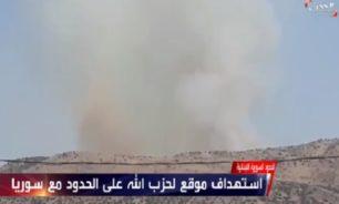 """بالفيديو... استهداف موقع لـ""""حزب الله"""" على الحدود مع سوريا image"""