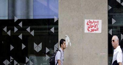 """""""التسول انتهى""""... هل يتجه لبنان إلى """"الجحيم"""" مع غياب دعم صندوق النقد؟ image"""
