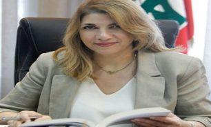 """نجم تعلن عن """"خبر مفرح للدولة اللبنانية في هذه الأوضاع الصعبة"""".. ماذا فيه؟ image"""