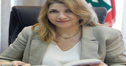 نجم: الحملة التي تستهدف القضاء السويسري تسيء الى سمعة لبنان image