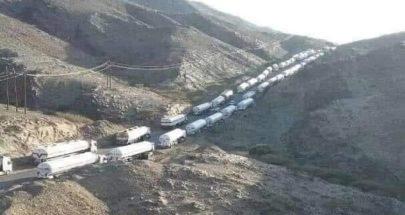 الجمارك عن صورة رتل الشاحنات والصهاريج: ليست في لبنان image