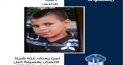 إبن الـ12 سنة غادر منزله ولم يعد... الطفل رائد مفقود هل شاهدتموه؟ image