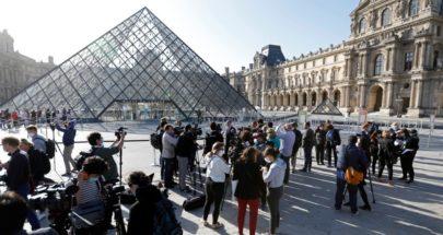 متحف اللوفر أعاد فتح أبوابه بعد إغلاق دام 16 أسبوعا image