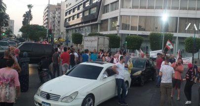وقفتان احتجاجيتان في ساحة ايليا والشرحبيل احتجاجا على تردي الأوضاع image