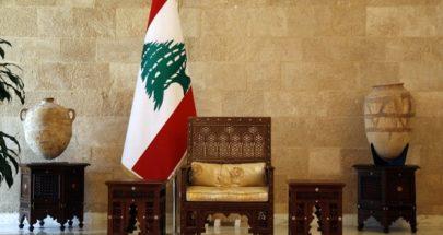 حول المشهد الأميركي الأخير وما يعنيه في لبنان image