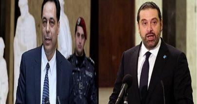 إتصالات لاستقالة الحكومة... ومفاوضات لعودة الحريري؟ image