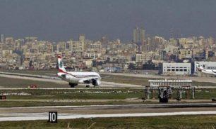 وزارة الصحة: 26 حالة ايجابية على متن رحلات وصلت الى بيروت image