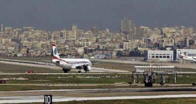32 حالة إيجابية على متن رحلات وصلت إلى بيروت الجمعة والسبت image
