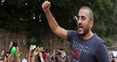 الإفراج عن الناشط بيار حشاش بعد توقيفه ليومين image