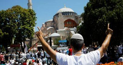 وفاة مؤذن مسجد آيا صوفيا بنوبة قلبية image