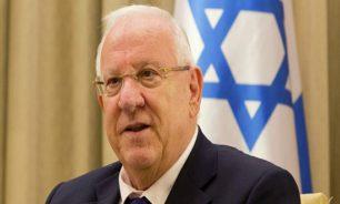 الرئيس الإسرائيلي: الاتفاقات مع الإمارات خطوة باتجاه عصر السلام image