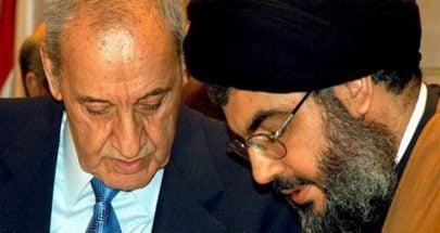 """حقيبة """"المالية"""" للطائفة الشيعية في حكومة الحريري image"""