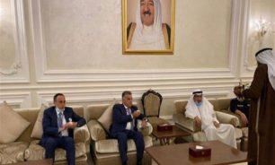 الكويت تتفهم أوضاع لبنان... ولا نتائج فورية لزيارة المبعوث الرئاسي image