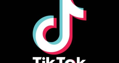 "هل سيتم حظر ""تيك توك""؟ image"