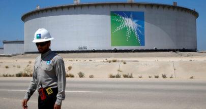 """""""أرامكو"""" السعودية تعلن عن أسعار جديدة لنفطها image"""