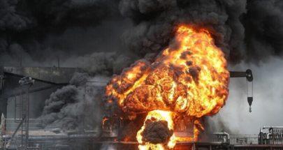 بالفيديو: حريق في مصفاة للنفط في فنزويلا image